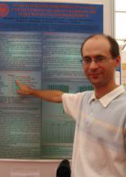 dr Marek Cebrat